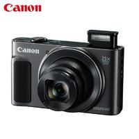 佳能(Canon)PowerShot SX620 HS 数码相机 2020万像素 25倍变焦(含128G卡+读卡器)