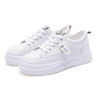 回力女鞋2021新款休闲鞋女运动鞋女板鞋女小白鞋女 36 白色