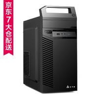 金河田机箱3302吃鸡电脑台式办公支持MicroATX主板/U3/SSD/背线 黑色空箱