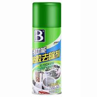 保赐利/BOTNY 黏胶去除剂 多功能不干胶去除剂 双面胶除胶剂广告贴纸清洗清洁 450ML