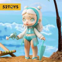 ToyCity 玩具城市 LAURA泳池大作战系列盲盒