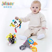 jollybaby床铃新生婴儿推车挂件宝宝床头摇铃安抚吊挂玩具0一1岁 正方形积木