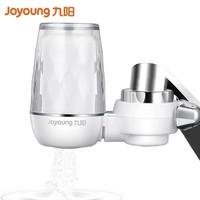 限地区:Joyoung 九阳 T05 净水器