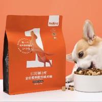RedDog 红狗 全价营养狗粮 1.8kg