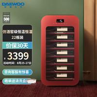 DAEWOO 大宇 DY-HJ78YD 冰柜