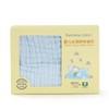 Purcotton 全棉时代 婴儿水洗纱布浴巾 蓝色 95*95cm 礼盒装