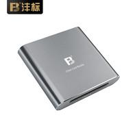 FB 沣标 CFast2.0存储卡 佳能1DX2 XC15 XC10专业级相机USB3.1高速读卡器 USB3.0+Type-C接口