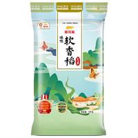 金龙鱼 臻选 软香稻大米 5kg