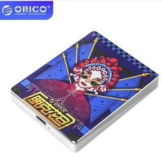 玩涂系列 迷你PSSD移動固態硬盤 240G