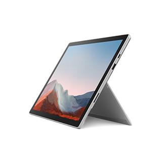Microsoft 微软 Surface Pro 7  12.3英寸二合一平板电脑(i7-1165G7、16GB、256GB)WiFi版