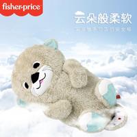 Fisher-Price 费雪 动物毛绒公仔