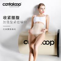 Cantaloop产后塑身裤高腰收腹提臀塑形束腰收腿提臀收胯骨盆 腰腿塑形平角款——黑色