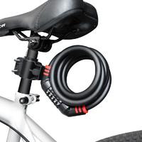 玥玛 9005-1.5米自行车锁山地车锁单车死飞防盗锁5位密码