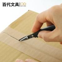 Liberty 利百代 S3719 迷你便携式笔试剪刀