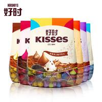 kisses好时之吻水滴巧克力500g袋牛奶巧克力结婚喜糖散装零食批发  混合5口味500g【约110粒】