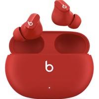 Beats Studio Buds 无线蓝牙耳机 红色
