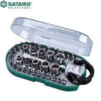 SATA 世达 05489 38件棘轮套筒&批头组套