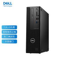 戴尔(DELL)Precision T3450塔式图形工作站台式电脑主机I7-11700/16G/1T/集成显卡/W10H/3年上门服务
