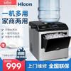 惠康 HZB-25/BF制冰机商用小型30KG家用奶茶店桶装水全自动造冰机冰块制作机制冰机 桶装进水-BF25