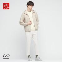 UNIQLO 优衣库 436878 男士弹力九分裤
