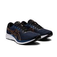 黑卡会员:ASICS 亚瑟士 GEL-EXCITE 7 1011A657 男子跑鞋