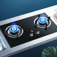 VIOMI 云米 VG205 嵌入式燃气灶 4200w