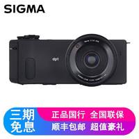 适马(SIGMA)DP Quattro 系列微单电便携式数码相机 X3传感器 APS-C画幅 DP1 Quattro相机 官方标配