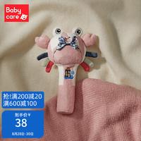 babycare婴儿安抚BB棒 宝宝手抓布偶0-1岁新生儿陪睡毛绒玩具 比提尼螃蟹
