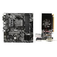 MSI 微星 B450M PRO-VDH MAX 电脑主板 + 影驰 GT730显卡 暗影套装