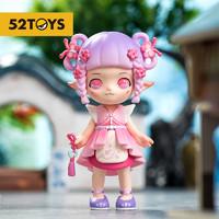 52TOYS ROOYIE箩伊古物仙灵系列盲盒