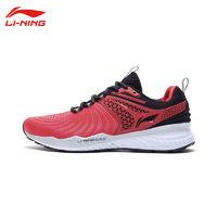 LI-NING 李宁 ARHP013 男子运动减震跑鞋
