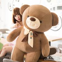 大号泰迪熊毛绒玩具公仔送女生生日礼物可爱领结熊