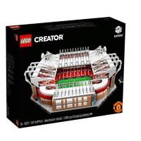 LEGO 乐高 创意百变高手系列 10272  老特拉福德球场
