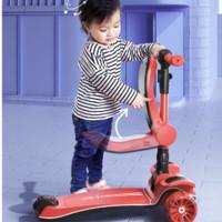 LiYi99 礼意久久 儿童滑板车