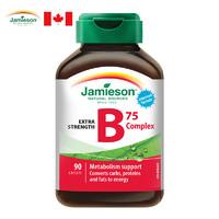 Jamieson 健美生 维生素B族复合片(B75)90片