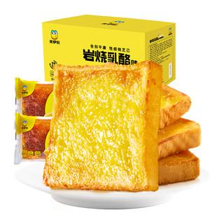 88VIP : LYFEN 来伊份 岩烧乳酪吐司 500g