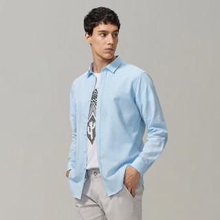 goldlion 金利来 男装 棉质混纺肌理手感条纹男士长袖衬衫