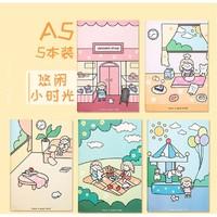 Kabaxiong 咔巴熊 记事本 悠闲小时光 A5 60页
