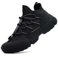 TOREAD 探路者 TFAI91719 男子徒步鞋