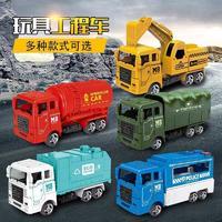 哦咯 儿童回力玩具车惯性小汽车工程车套餐消防车挖掘机翻斗推土机模型