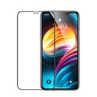 UGREEN 绿联 iPhone 12系列钢化膜 1片装