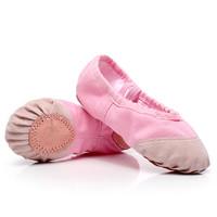 成人幼儿童舞蹈鞋