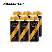 MUSCLETECH 肌肉科技 左旋肉碱运动饮料 液体液态 健身男女 左旋气泡水6瓶装热情沙滩味