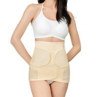 Kaili 开丽 产后收腹带顺产瘦身剖腹产孕妇修复专用塑身束腰顺剖腹束缚带