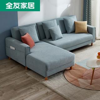 QuanU 全友 102553 简约布艺沙发床