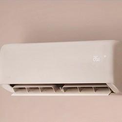 WAHIN 华凌 KFR-35GW/N8HA1 壁挂式空调 大1.5匹