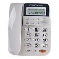 CHINOE 中诺 C168 电话机 灰色