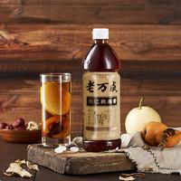 老万成 秋梨枇杷膏1KG*1瓶装国产传统风味秋冬季节热饮料品无香精 1kg