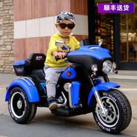 小嘎子 儿童哈雷电动摩托车脚踏车跑车