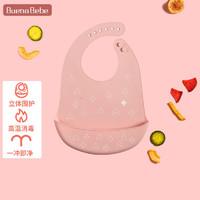 Buena bebe 围兜 宝宝围兜 饭兜婴儿食饭兜儿童硅胶围嘴防水立体吃饭兜口水兜巾粉色